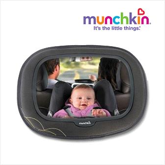 Espelho Munchkin