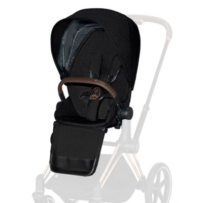 Cybex PRIAM Seat Pack Stardust Black Plus