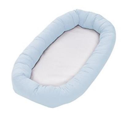Baby Dan Ninho Cuddle Nest Azul 1335-31